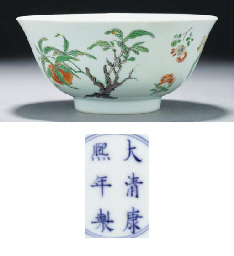 A famille verte footed bowl, K