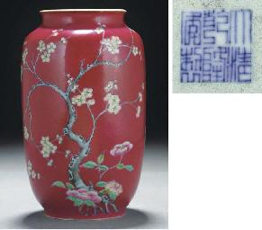 A puce ground lantern vase, 19