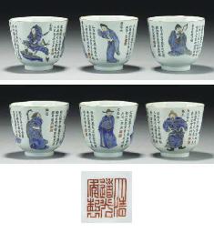 A group of six octagonal tea b