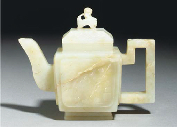 A celadon jade teapot and cove