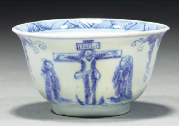A blue and white'Crucifixion'