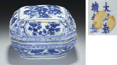 A blue and white square box an