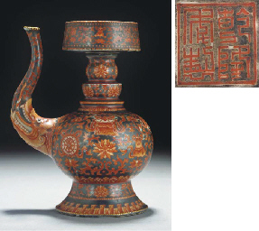 An iron-red decorated and silv