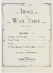Iraq in War-Time, Basrah: The