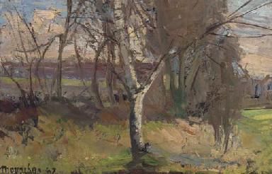 Orchard, Felstead