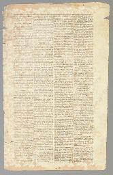 CIVIL WAR, CONFEDERATE NEWSPAPER]. The Daily Citizen , Vicksburg...