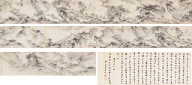 YAO SONG (17TH-18TH CENTURY)