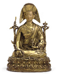An Unusual Gilt Bronze Figure