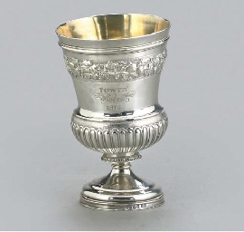 A GEORGE III SILVER TROPHY CUP