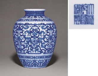 A RARE BLUE AND WHITE JAR, GUA