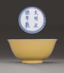 A FINE MING IMPERIAL YELLOW-GL