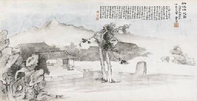 LIANG YUWEI (1844-1917)