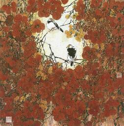 LIANG SHIMIN (BORN 1959)
