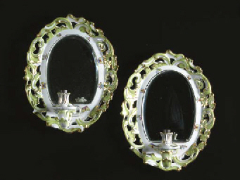 A PAIR OF HUNGARIAN PORCELAIN