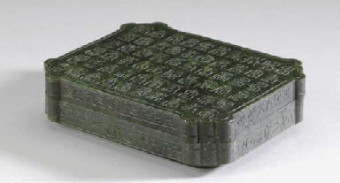 A CHINESE SPINACH JADE BOX,