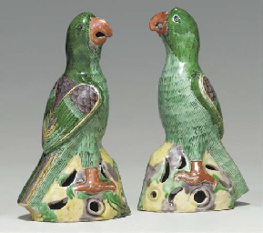 A PAIR OF CHINESE PORCELAIN PA