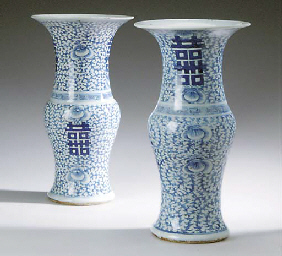 A PAIR OF CHINESE PORCELAIN YE