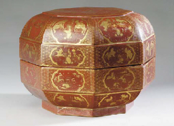 TWO CHINESE STYLE GILT AND RED