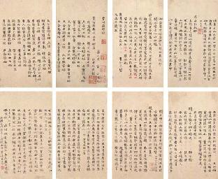 ZHANG YU (ATTRIBUTED TO, 1283-