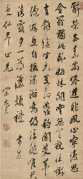 SONG DAYE (17TH -18TH CENTURY)