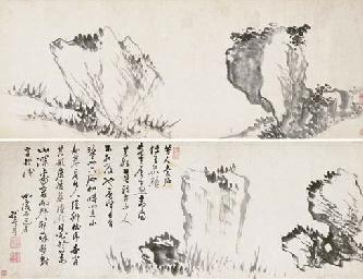 SUN ZHIGAO (17TH CENTURY)