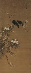 TONG YU (1721-1782)