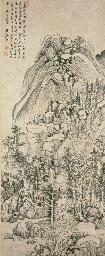 WHANG YUANQI (1642-1715)