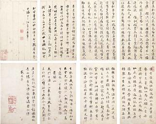 WENG FANGGANG (1733-1818), LIA