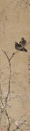FANG WANYI (1732-1779)