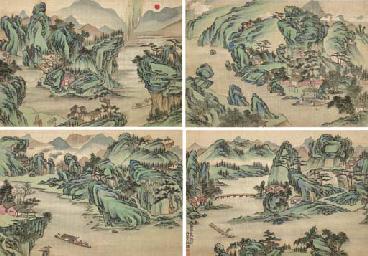 WANG JINGMING (1668-1721)