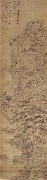 PAN SIMU (1765-circa 1838)