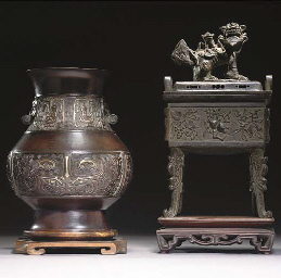 A Chinese gold and silver inlaid bronze archaistic Hu-vase, 18th Century