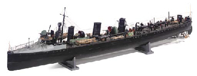 A DETAILED 1:96 SCALE MODEL OF
