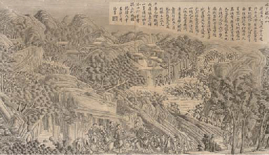 Six engravings from the series