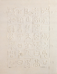 CHEUNG YEE