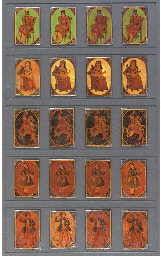 AS NAS CARDS, PERSIA, CIRCA 1860S, MAKER UNKNOWN.
