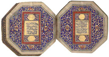 MINIATURE QUR'AN, Arabic, OCTAGONAL MANUSCRIPT ON PAPER WITH LEATHER CASE