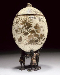 A Japanese lacquered ostrich e