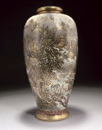 A Japanese tapering ovoid vase
