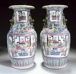 A pair of famille rose Cantone