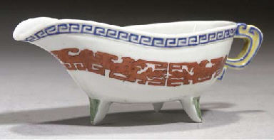 A Chinese pouring vessel, 19th