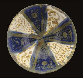 A Kashan cobalt-blue and lustr