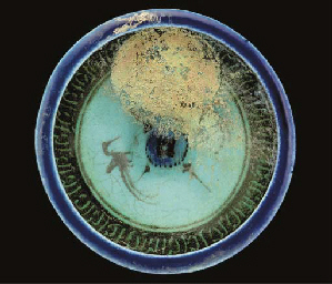A small Kashan turquoise-glaze