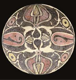A Samarkand conical pottery bo
