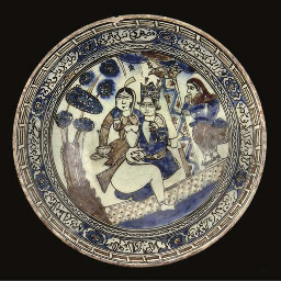 A QAJAR FOOTED BOWL, 19TH CENT