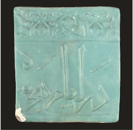 A LARGE KASHAN OPAQUE TURQUOIS
