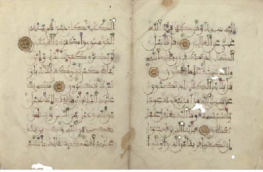 TWO FOLIOS FROM A QUR'AN, NORT