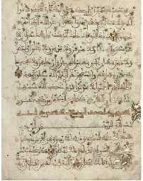 A QUR'AN FOLIO, ANDALUSIA OR N