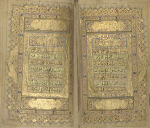 A QUR'AN, MUGHAL INDIA, 17TH C