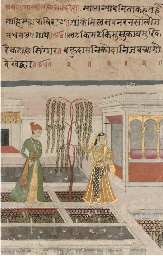LOVERS IN A COURTYARD, HYDERAB